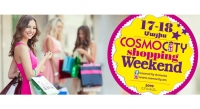 CosmoCity Shopping Weekend May 2019